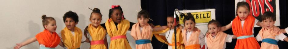 Preschool Musical Banner